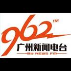Guangzhou News Radio