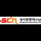 SCN FM Radio