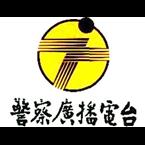 Police Broadcasting Service Taipei