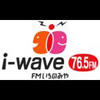 I-wave 76.5 FM