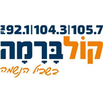 Kol-Barama FM