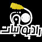 Radio Nabat