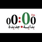 New Start Radio (Saw Talaqel)
