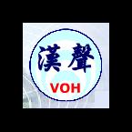 Voice of Kuanghua SW