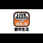 Guangzhou Youth Radio