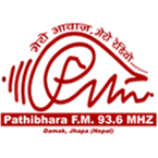 Pathibhara FM