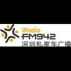 Shenzhen I Radio