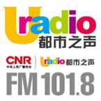 CNR URadio