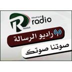 Alresalah Radio