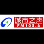 Sun FM 1036