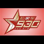 Guangxi Auto Radio