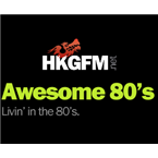 GFM Awesome 80s