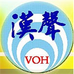 Voice of Han Broadcasting Network