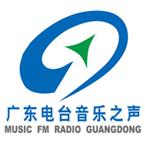 Guangdong Music FM Radio