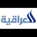 Al Iraqiya TV