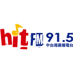 Hit FM 91.5