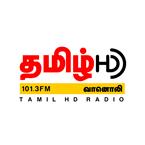 CMR Tamil HD
