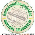 Alternative Thailand