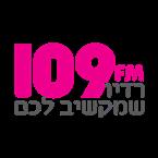 109FM Israel