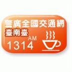PBS Tainan