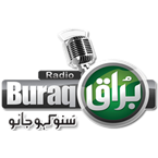 Radio Buraq Mansehra