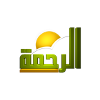 Alrahma TV
