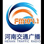 Henan Traffic Radio