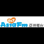亞洲電台 927