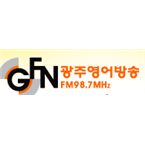 GFN Gwangju English Station