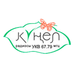Kunel Radio