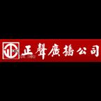 Chengsheng Broadcasting (FM Taipei)