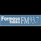Formosa Hakka